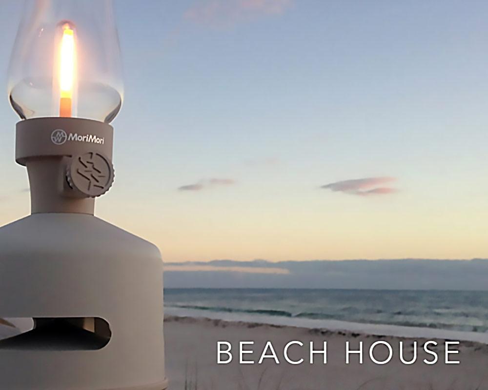 LANTERNA LED SPEAKER BEACH HOUSE H11X27 .amb2